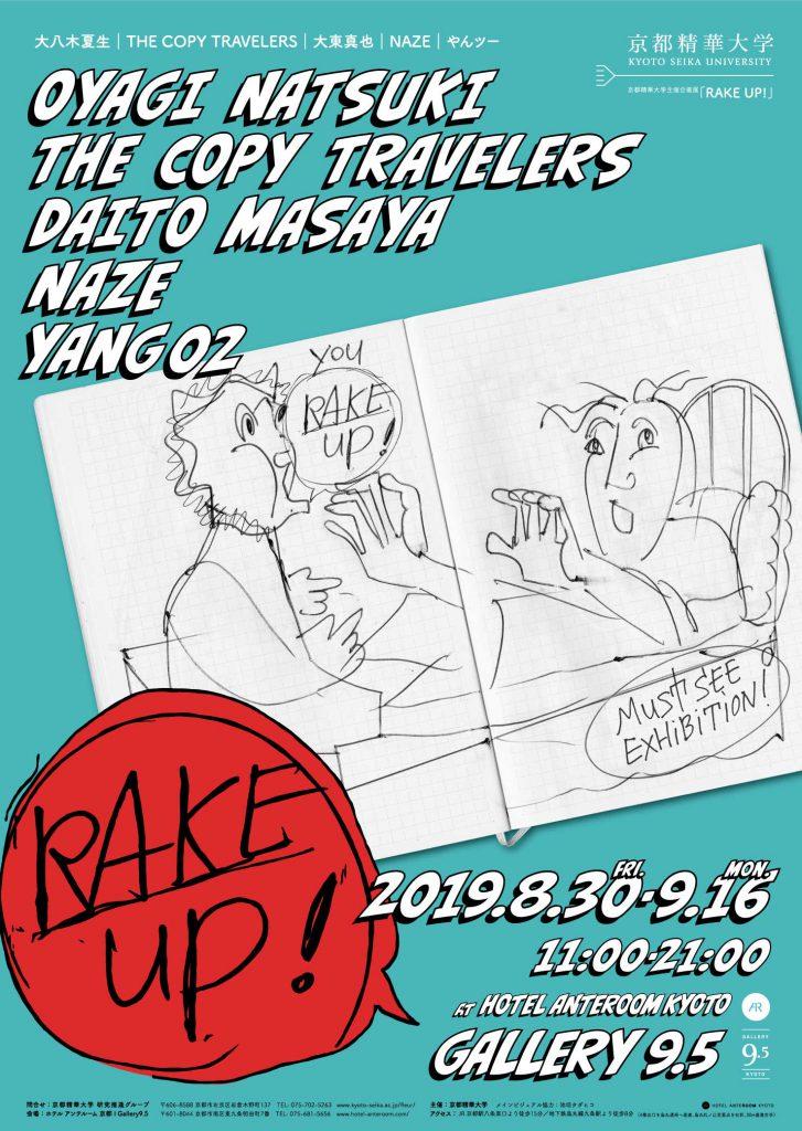 RAKE UP !